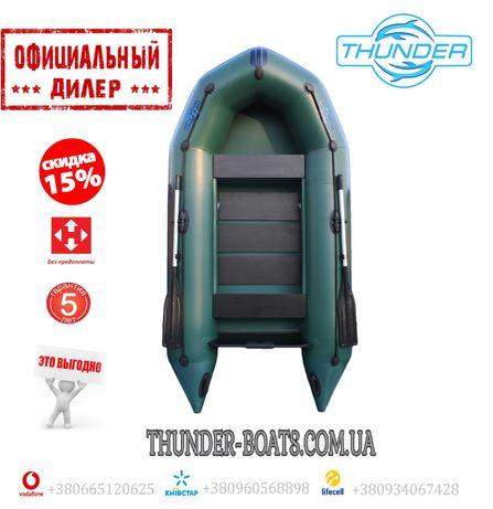TМ310 Лодка Моторна ПВХ Thunder. Ціна від віробника.