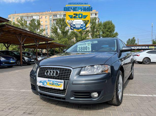 Audi A3 Рассрочка без банков