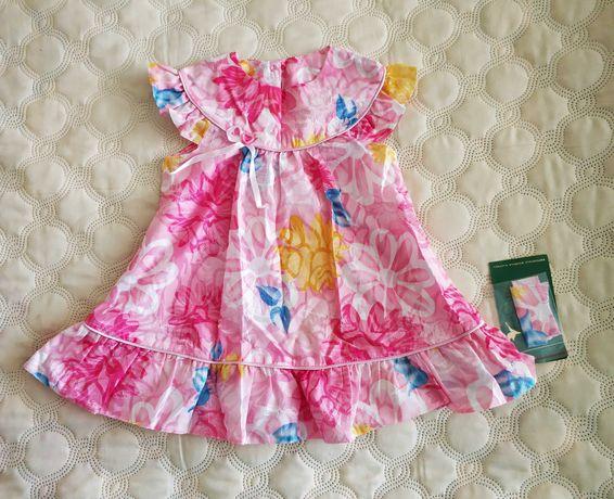 Продам платье Нарядное р. 86