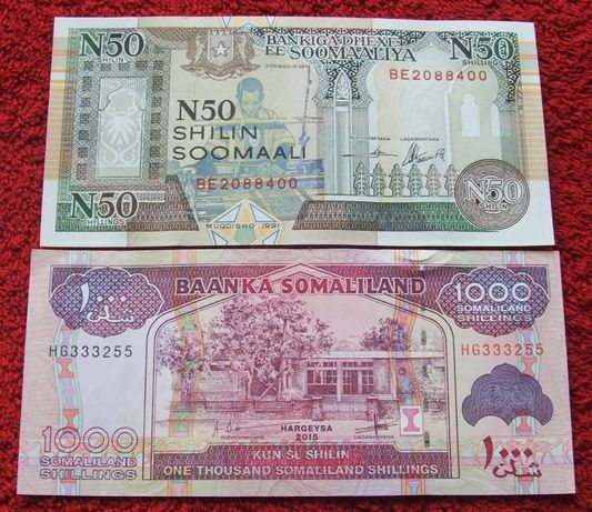 SOMALIA Kolekcjonerskie Banknoty - 2 sztuki UNC