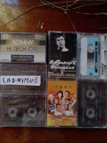 Продам кассеты.          .