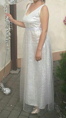 Красиве довге плаття. Торг