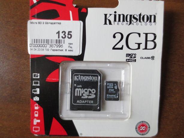 Продаю карту памяти Kingston 2Gb.