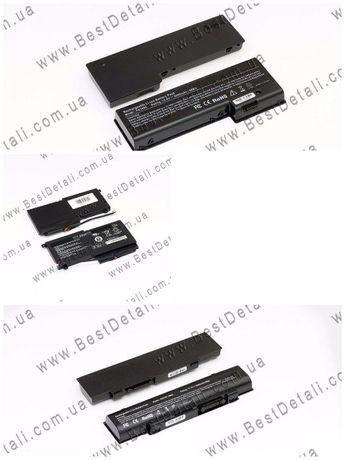 Батареи(аккумуляторы) к ноутбуку Toshiba(модель и цену уточняйте)