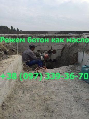 Режим бетон как Масло
