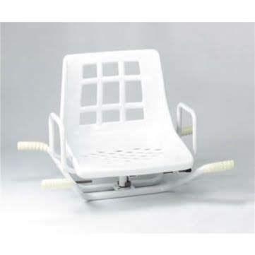 Cadeira de Banho Giratória (NOVA)