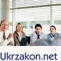 Юридические услуги и регистрация предприятий ив городе Кропивницком