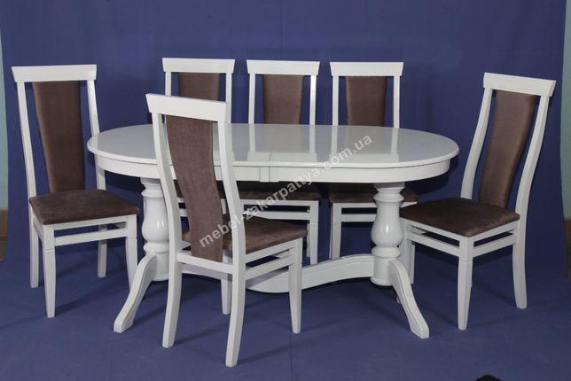 Комплект обеденный стол и стулья. Кухонний стіл та стільці