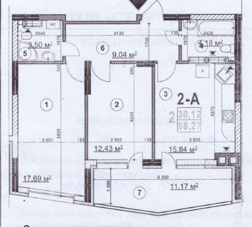"""Продам 2-х комн.квартиру 68.27м2 """"Итальянский квартал""""."""