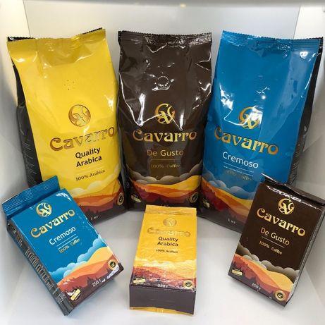 Кава в зернах CAVARRO DE GUSTO 1кг, кава зернах , опт, гурт