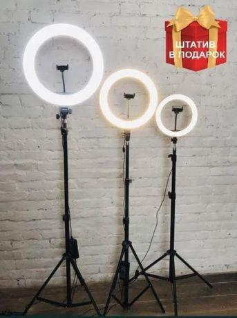 Селфи лампа LED 45 см плюс штатив 2.1м с телефонным держателем
