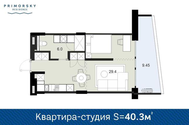 Апартаменты у моря - 40.3 м2. Старт продаж - Primorsky Residence