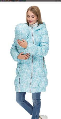 Зимняя слингокуртка 3 в 1 I love mum
