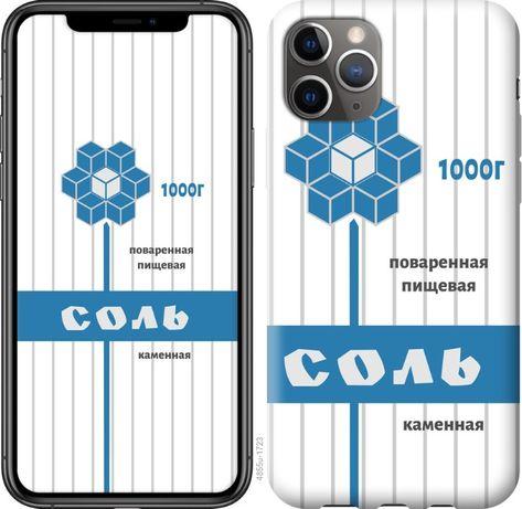 Качественные чехлы iPhone,Xiaomi,Samsung и другие в наличии +подарок