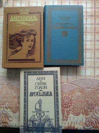 Книги серии Анжелика