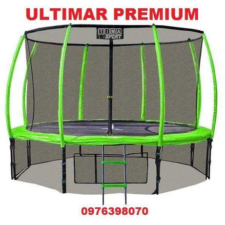 Батут Ultimar Premium 252см (Двойные ноги, брезент от дождя)