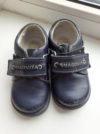 туфельки и тапочки для мальчика