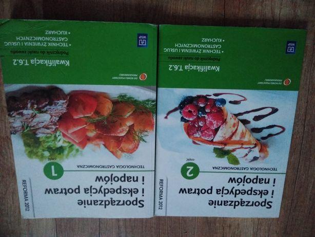 Podręcznik, technologia gastronomiczna, procesy gastronomiczne