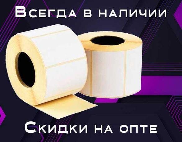 Термоэтикетка для печати ТТН Новой Почты 100*100 мм, 500 шт. этикетка
