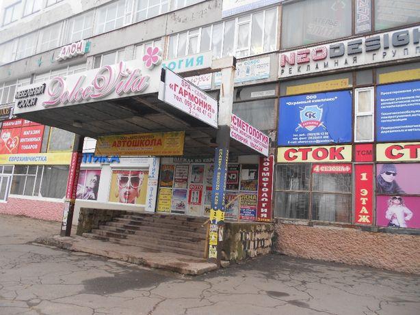 "Продадим помещение в Приморском районе по пр.Нахимова (""Дом Біта"")"