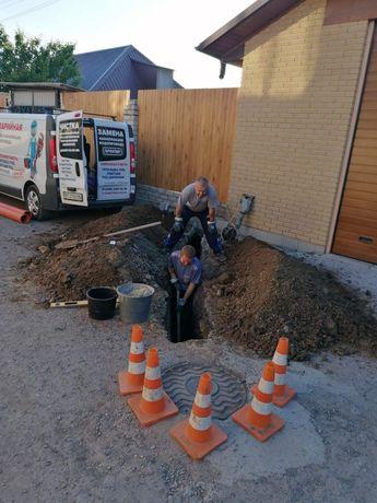 Земельные работы прокладка водопровода, канализации.