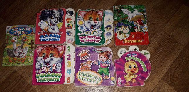 Книги для дітей від 1,5року 13штук 100 грн
