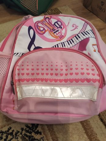 Школьный ранец, рюкзак для 1-4 класса