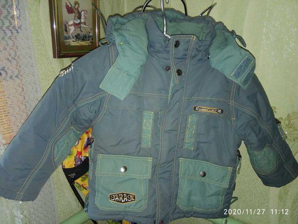 Куртка для мальчика(зима)