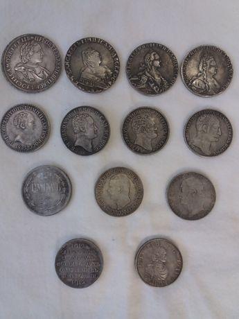 продам монеты царские