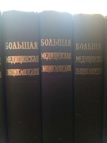 Медицинская енциклопедия