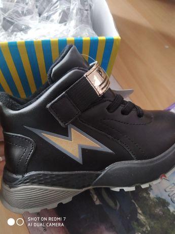 Ботиночки на мальчика новые
