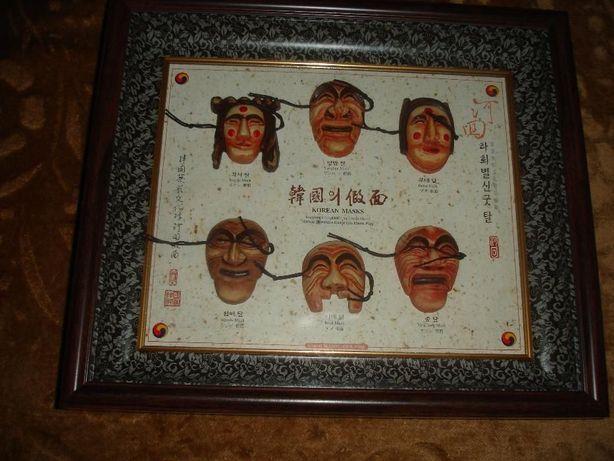 "Продаётся новая картина ""Маски"", Корея..."