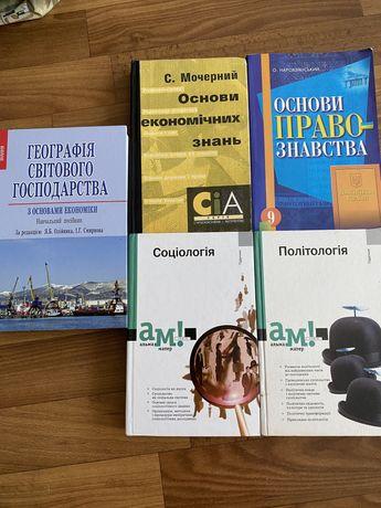 Книги Підручники Альма матер Соціологія Політологія , Правознавство