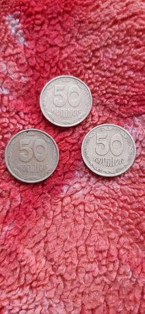 50коп. 1992г. Цена за все