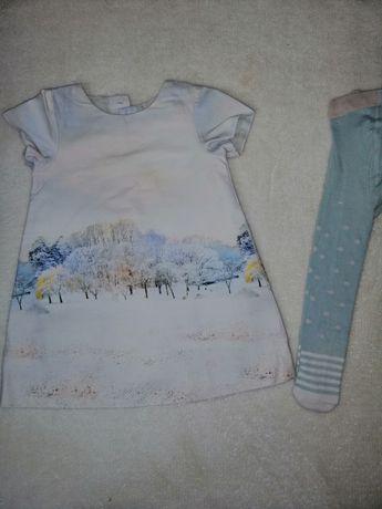Комплект Платье  zara 12-18