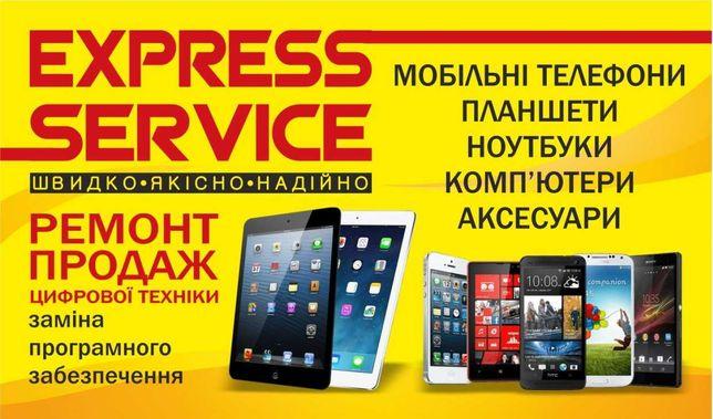 Ремонт мобільних телефонів, планшетів та іншої цифрової техніки
