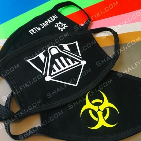 Чорна захисна багаторазова маска з малюнком / Защитная маска с принтом