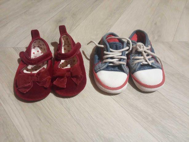 Детская обувь до года