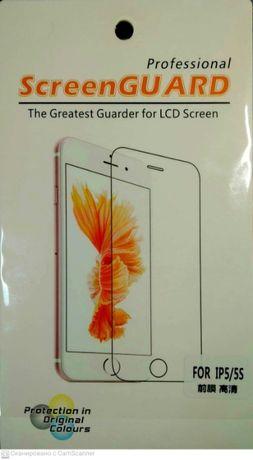 Защитная пленка на iPhone 5/5S/5C
