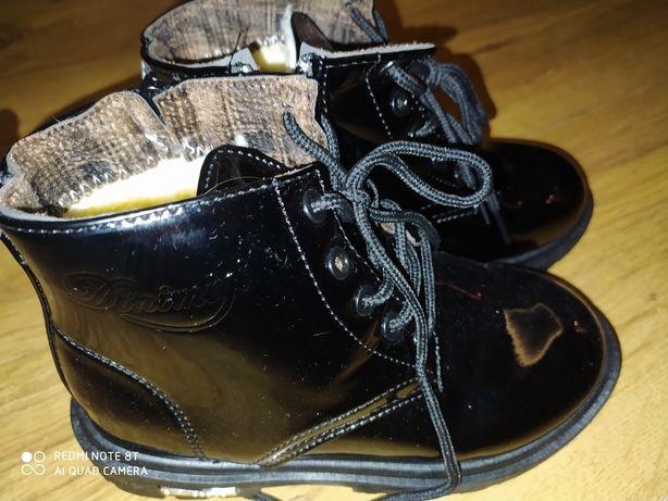 Sprzedam buty zimowe ocieplane rozm. 33 (20cm wkładka)