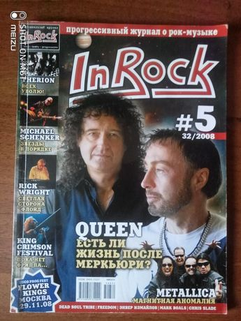 Inrock журнал N5