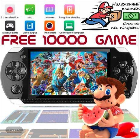 "Игровая приставка SONY консоль псп PSP- 4.3""/ mp5/ 8Gb/ 8мп/ 10000 игр"