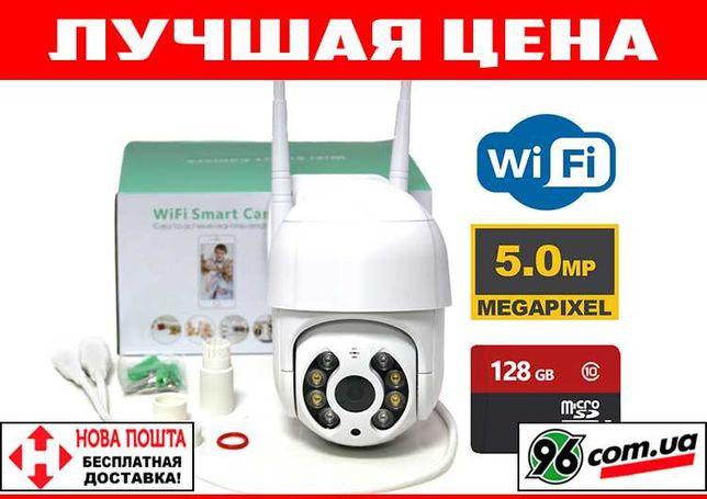 Уличная беспроводная поворотная WIFI IP камера видеонаблюдения UHD 5mp