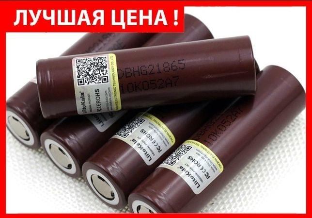 Высокотоковые аккумуляторы lg шоколадки 18650 для вейпа, шуруповертов