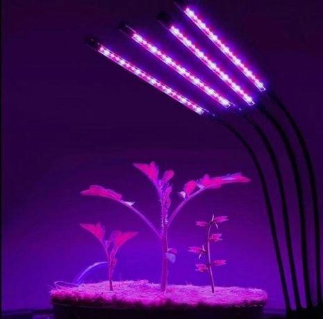 Фитолампа Полный спектр 40w Для подсветки растений С прищепкой 4 ветки