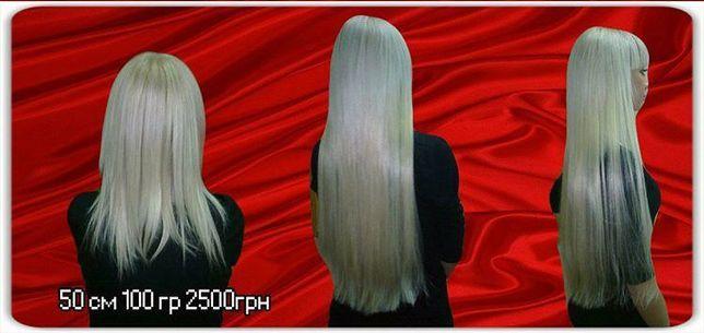 АКЦИЯ Наращивание волос 2300грн!!!
