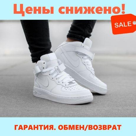 Кроссовки Nike Air Force Найк Аир Форс Белые Черные низкие высокие