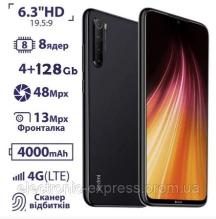"Xiaomi Redmi Note 8 4/128 Gb Space Black, 6.3"", ксяоми редми ноут 8"