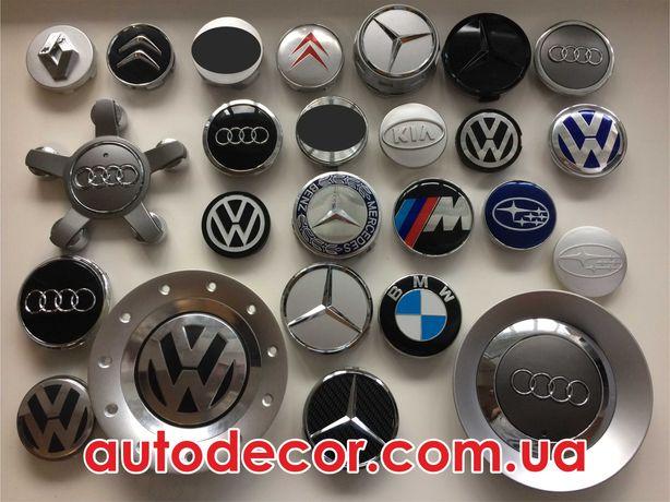 Колпачки заглушки на диски BMW VW Skoda Audi Ford Honda Mercedes Suzuk