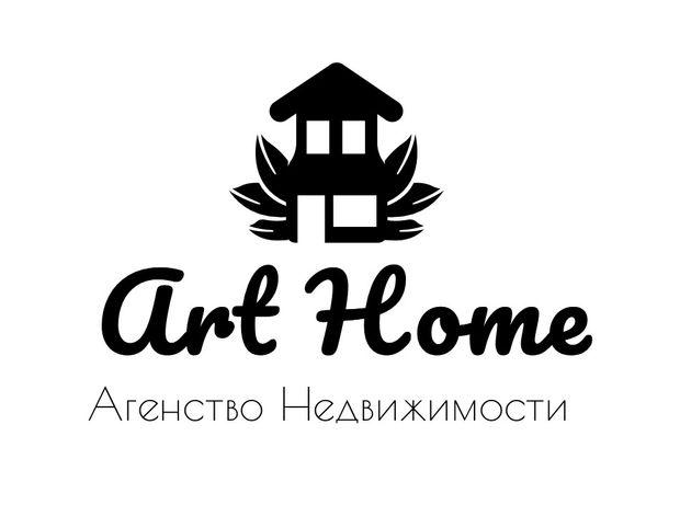АН Art.Home поможет выгодно сдать-продать жилье Быстро И Выгодно!